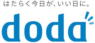 「doda転職フェア」(東京)のロゴ