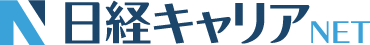 日経キャリアNETのロゴ